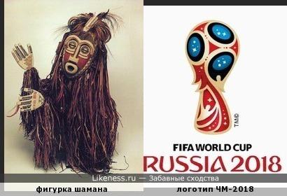 Африканская статуэтка напомнила логотип ЧМ-2018 по футболу