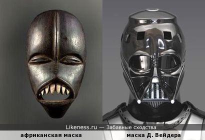 Африканская маска напомнила маску Дарта Вейдера