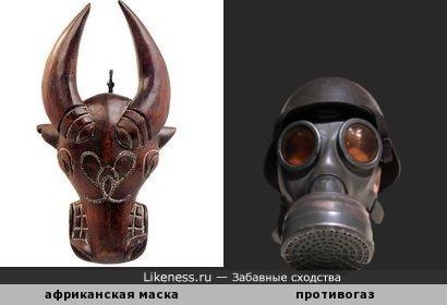 Африканская маска напомнила противогаз