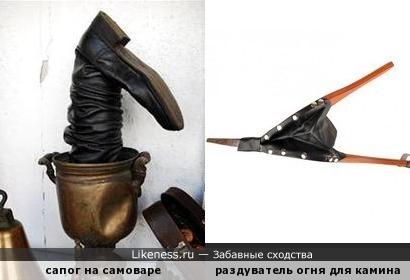 """""""Играй, гармонь -2"""": раздуваем огонь"""