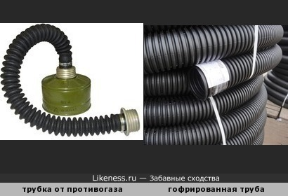 """""""Играй, гармонь-4"""": соединяем"""