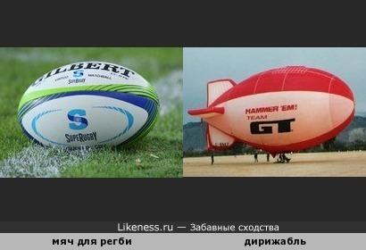 Мяч для игры в регби напоминает дирижабль