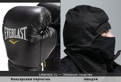 Боксёрская перчатка напоминает голову ниндзя в профиль