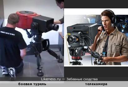 Боевая мини-турель из Team Fortress 2 напоминает телекамеру