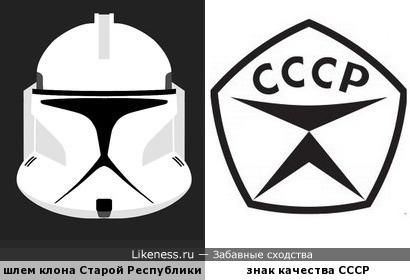 """Клон сказал: «Поехали!» - шлему не хватает надписи """"СССР"""""""