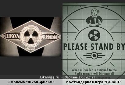"""""""Суровая школа выживания в радиоактивной пустоши по-советски"""""""