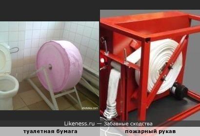 """""""На всякий пожарный"""""""