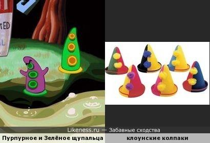 Щупальца из квеста «Day of the Tentacle» напоминают клоунские колпаки