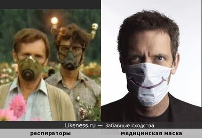 """""""Надеть намордники и радоваться"""": респиратор напоминает медицинскую маску"""