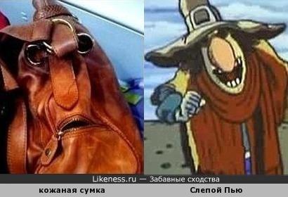 """Кожаная сумка напомнила Слепого Пью (""""Остров сокровищ"""")"""