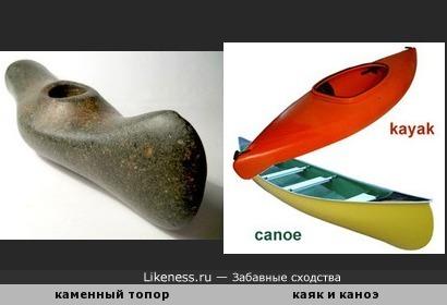 Наконечник каменного топора напоминает одновременно каяк и каноэ