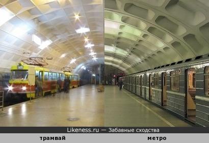 Подземный трамвай в Волгограде напоминает метро