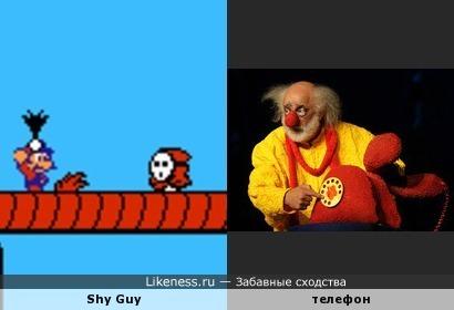 Shy Guy из игр про братьев Марио всегда напоминал мне телефон