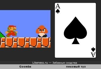Goomba из игр про братьев Марио напоминает знак пики