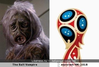 "Соляной вампир из ""Звёздного пути"