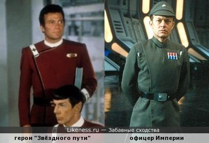 """Кители персонажей """"Звёздного пути"""