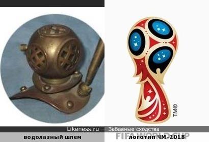 Подставка для ручки в форме водолазного шлема напоминает логотип ЧМ по футболу-2018