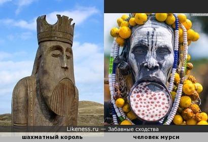 "Шахматный король из ""набора шахмат"
