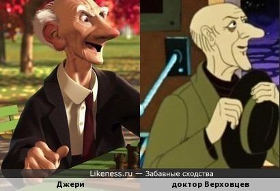 """Джери (""""Игра Джери"""") напоминает доктора Верховцева (""""Тайна третьей планеты"""")"""