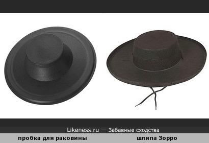 Пробка для раковины напоминает шляпу Зорро