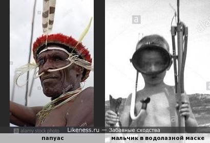 Украшения папуаса из долины Балием напоминают водолазную маску