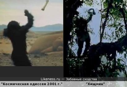 В эпизоде ритуального вырывания хребта в Хищнике взыграло что-то первобытное