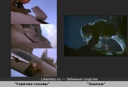"""Чумовая американская комедия и советский фильм-катастрофа, претендующий на """"серьёзность"""""""