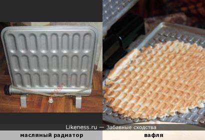 Советский масляный радиатор и вафля имеют одну текстуру