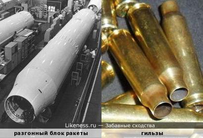 Тестовый разгонный блок американской ракеты Thor напоминает гильзу