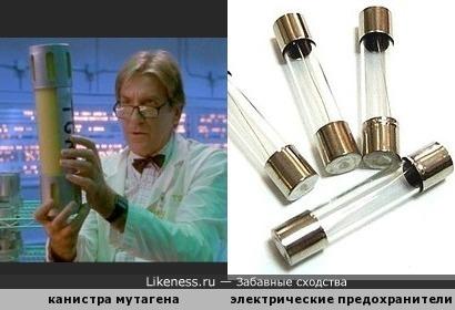 """Канистра мутагена из фильма """"Черепашек ниндзя -2"""