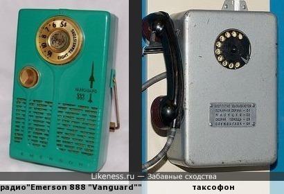Радиоприёмник напоминает советский таксофон