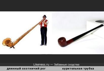 """Трубка"