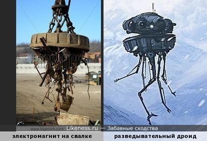 """Разведывательный дроид Империи из """"Звёздных войн"""