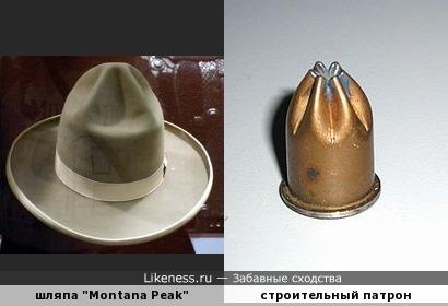 """Тулья шляпы """"Montana Peak"""