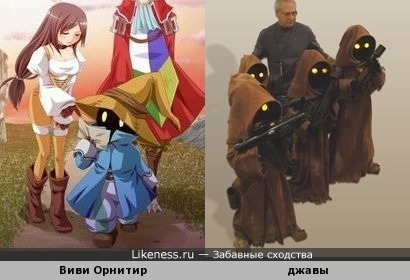 """Виви Орнитир из игр """"Final Fantasy"""