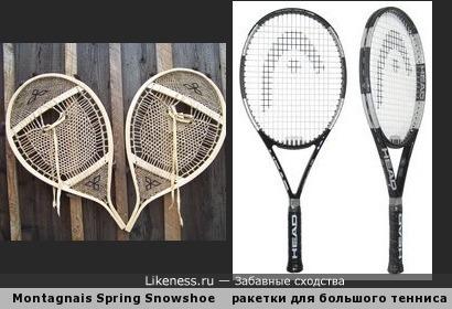 Снегоступы напоминают ракетку для большого тенниса