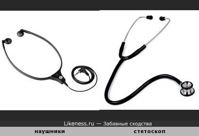 Наушники напоминают стетоскоп