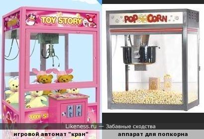 """Игровой автомат """"кран"""