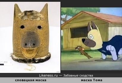 """Словацкая маска для колядования напоминает маску Тома (16-я серия, """"В собачьей шкуре"""")"""