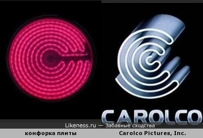 Конфорка плиты напоминает логотип кинокомпании Carolco Pictures, Inc.
