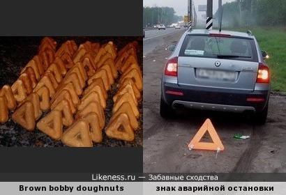 """Разложенные вертикально пончики """"Brown bobby"""