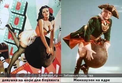"""""""Полетаем-поиграем"""""""