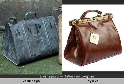 Старая немецкая канистра напоминает винтажную сумку