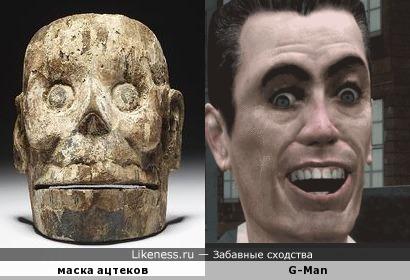 Так выглядит череп G-Man'а