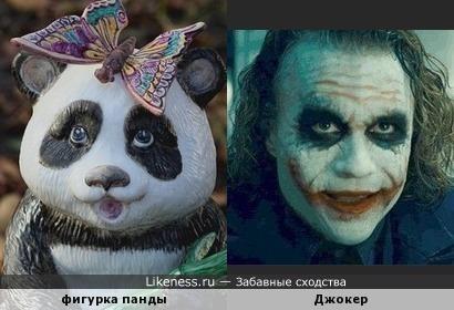 Керамическая фигурка панды напоминает Джокера