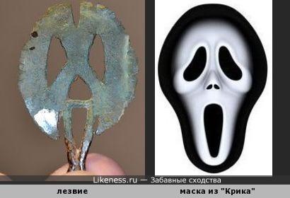 """Древнее лезвие времён позднего бронзового века напоминает маску из """"Крика"""""""