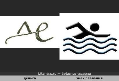 """""""Плавающая валюта"""": символ древнерусских монет """"деньга"""