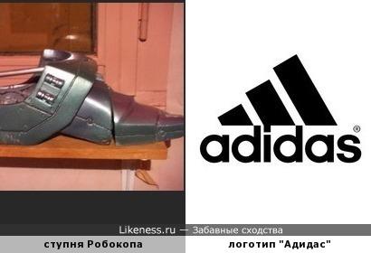 """""""ЧOткие тапки"""":Ступня Робокопа напоминает логотип """"Адидас"""""""