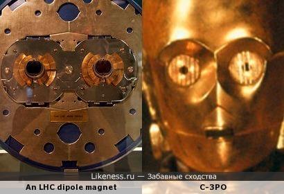 Дипольный магнит Большого адронного коллайдера напоминает дроида C-3PO