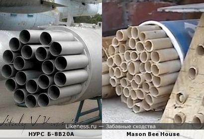 Блок для пуска неуправляемых реактивных снарядов (НУРС) и улей для не очень дружелюбных пчёл